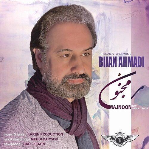 دانلود آهنگ بیژن احمدی مجنون