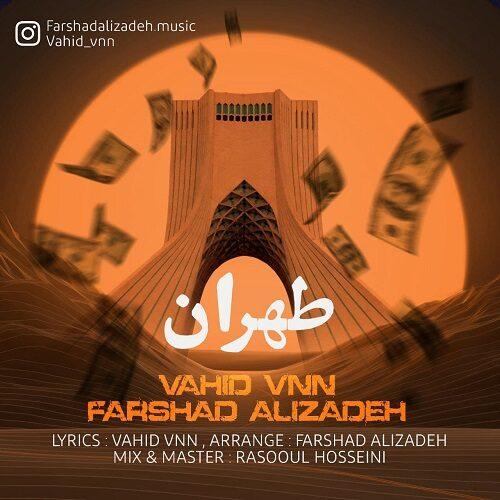 دانلود آهنگ وحید وی ان ان و فرشاد علیزاده طهران