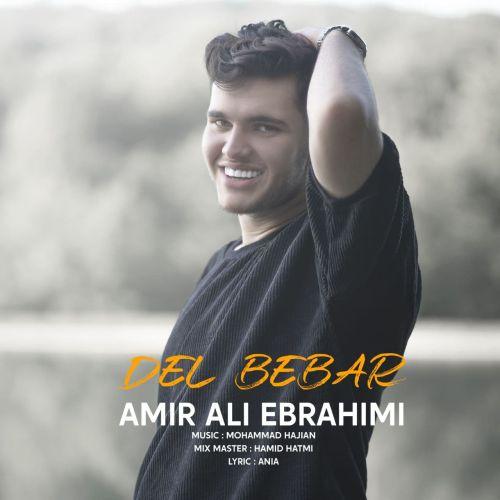 دانلود آهنگ امیر علی ابراهیمی دل ببر