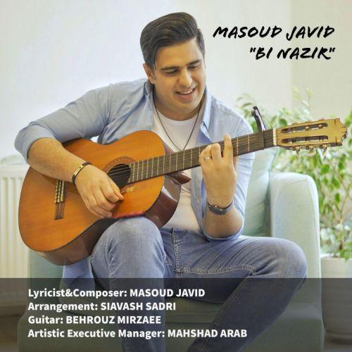 دانلود آهنگ مسعود جاوید بی نظیر