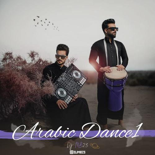 دانلود آهنگ Dj Mb 23 Arabic Dance1