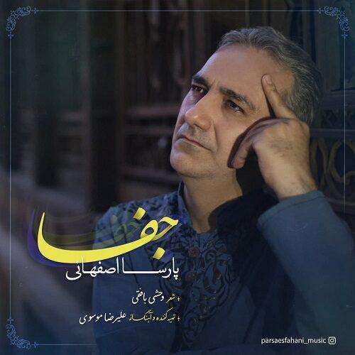 دانلود آهنگ پارسا اصفهانی جفا
