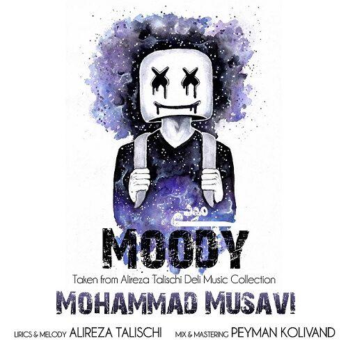 دانلود آهنگ محمد موسوی مودی