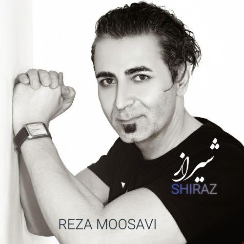 دانلود آهنگ رضا موسوی شیراز